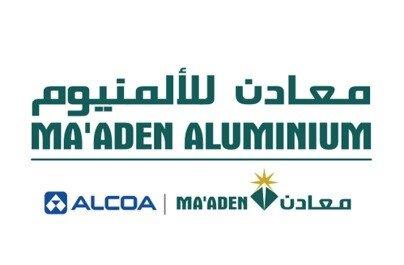 Maaden Aluminium Saudi Arabia put people onto the physics-of-failure based FMEA online training course